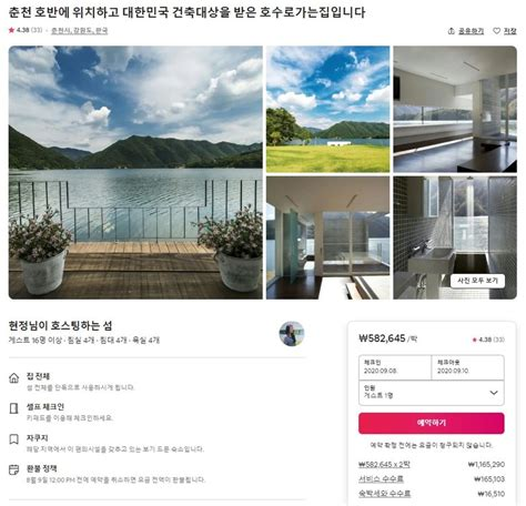 """Filming Location Of BTS New Variety Show """"In The Soop"""