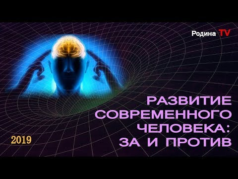 Bulgaria Television Station | TV Online - Watch TV Live