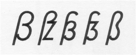 The Multifaceted Design of the Lowercase Sharp S (ß